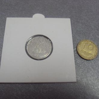 канада 10 центов 1964 серебро №405