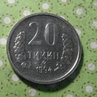 Узбекистан 20 тийин 1994 год монета !