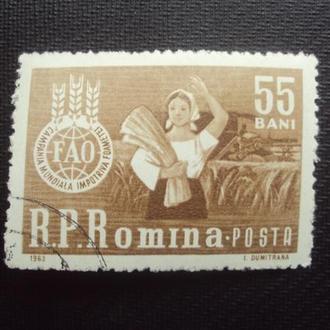 Румыния 1963г.гаш.