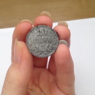 20 филлеров 1917 г.