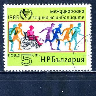 Болгария. Медицина (серия) 1985 г.