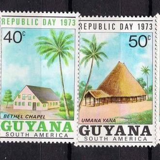 Гаяна 1966 г  MNH -
