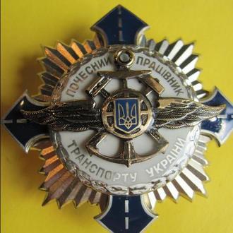 Почесний працівник транспорту України