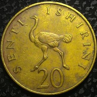 Танзания 20 сенти 1977