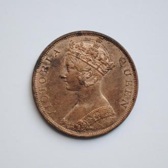 Гонконг 1 цент 1863 г., aUNC, 'Королева Виктория (1838-1901)'