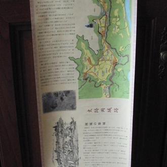 Сувенирная карта старинного замка г.Оита. Япония.