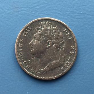 1 фартинг - 1822 год