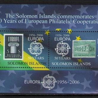 Соломоновы о-ва 2006 Европа EUROPA CEPT Блок MNH **