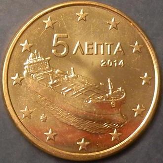 5 євроцентів 2014 Греція UNC