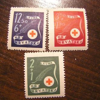 Німеччина Югославия 1944 ХОРВАТІЯ Хорватия Mi 167 - 169 *MLH Червоний Хрест красный крест - 3 серії