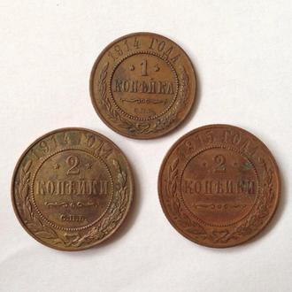 2 копейки 1914 1915 года.Копейка 1914 года.Отличное состояние.