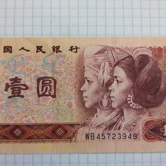 Китай 1 юань 1980
