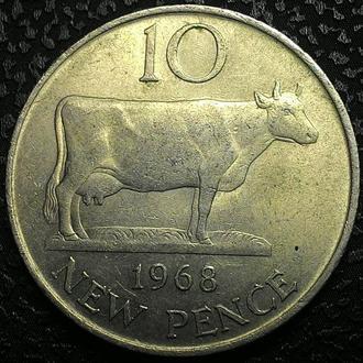 Гернси 10 пенсов 1968 год ОТЛИЧНЫЙ СОХРАН!!!