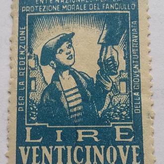 Италия   не почтовые марки