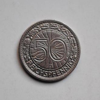 Германия 50 пфеннигов 1927 г. J, РЕДКАЯ + СОСТОЯНИЕ