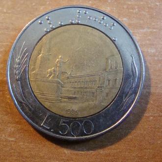 Италия 500 лир 1986