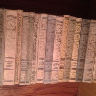 рамка . 17 книг одним лотом