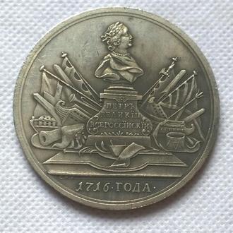 Медаль в память командования Петра 1 при Борнгольме 1716