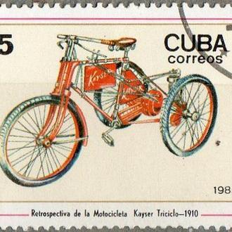 Куба 1985 Ретро мотоцикл Кайзер трехколесный 1910