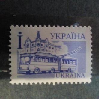Украина. 1995 г. Стандарт  І  **