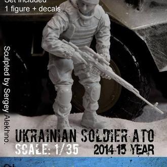 Danmodel 35152 - 2014-2017 Україна. АТО. Український солдат набор №3 - 1 фігура (смола) + шеврони