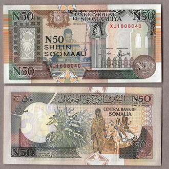 Сомали / Somalia 50 shilin 1991, P-R2 UNC
