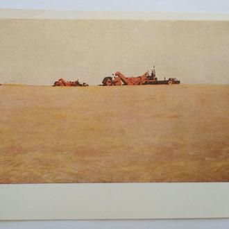 Открытка Хлеб целины Крутцов 1961 Художественная выставка Советская Россия