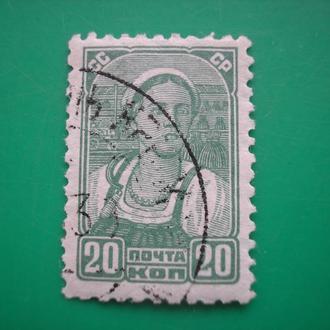 СССР 1936  Стандарт