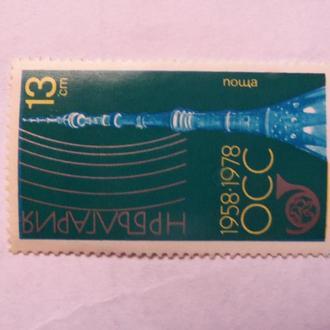 марки- с 1 гр Болгария--(А2) -не  гашеные 1978г