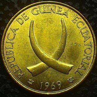 Гвинея 1 песета 1969 год ОТЛИЧНАЯ!!!!
