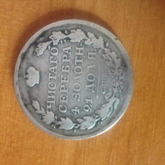 Монета 1 рубль 1813 года