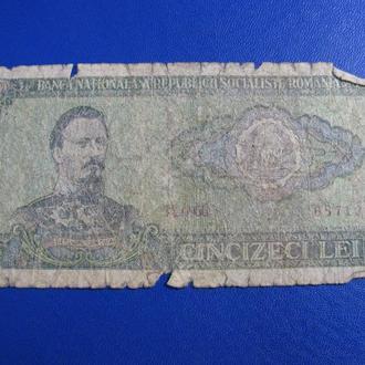 50 Лей Румунія Румыния 1966