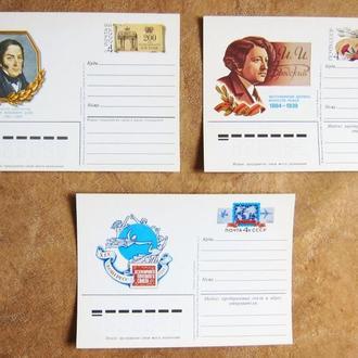 Карточки  с оригинальной маркой 1984г (3 шт - 1лот)