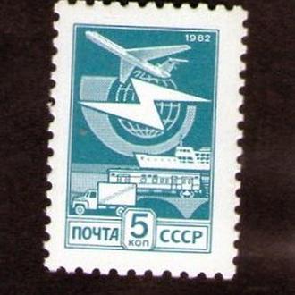 SS 1982 г. 12 стандарт. Зелено-голубая, редкая (Чистая (**) КЦ140р.
