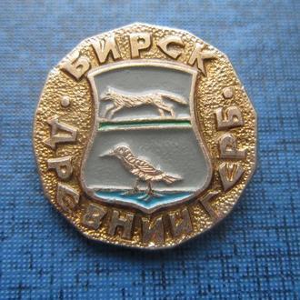 Значок Бирск Древний герб