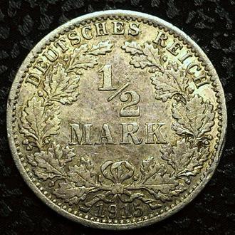 Германия 1/2 марки 1915 A год СЕРЕБРО!!!