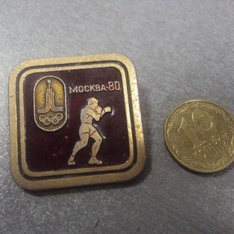 олимпиада москва 1980 бокс №5201