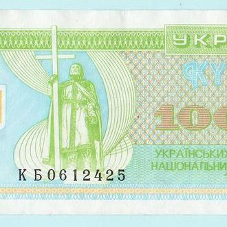 Украина купон 10000 карбованцiв 1996