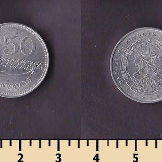 МОЗАМБИК 50 СЕНТАВО 1980