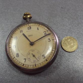 часы карманные зим 1941 год №42 (№23)