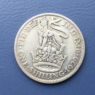Шиллинг 1929 год (английский герб)