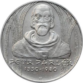"""Чехословакия 100 крон 1980 г., BU, """"650 лет со дня рождения Петера Парлера"""""""