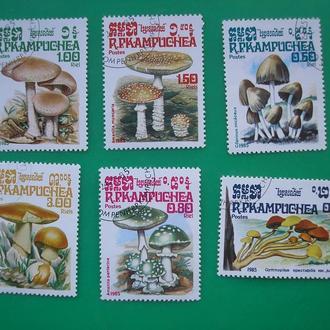 Кампучия 1985 грибы *