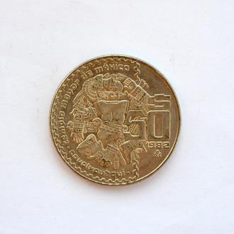 Мексика - 50 сентаво, 1982г. Серия культура Майя