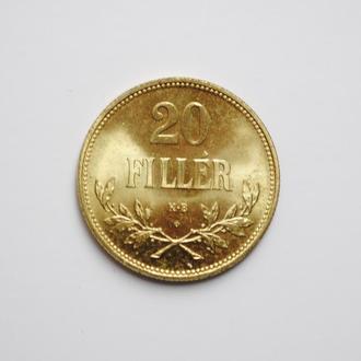 Венгрия 20 филлеров 1922 г., PROOF, RESTRIKE