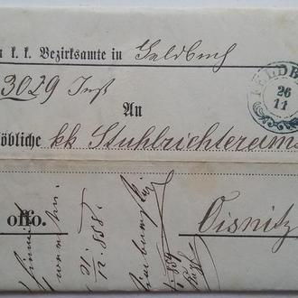 Конверт Австрия 1858 г
