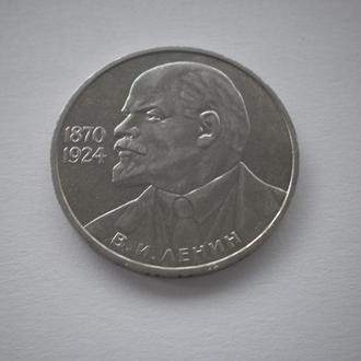 1 рубль СССР 1985 год В.И.Ленин 1 рубль СРСР 1985 рік В.І.Ленін Ленин нечастий рубль приємний сохран