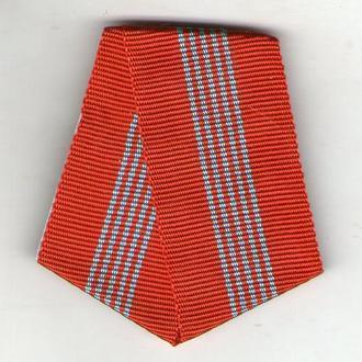 Колодка на орден Октяб.Революции К14