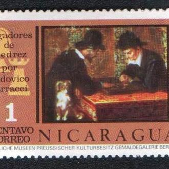Никарагуа (1976) Шахматисты