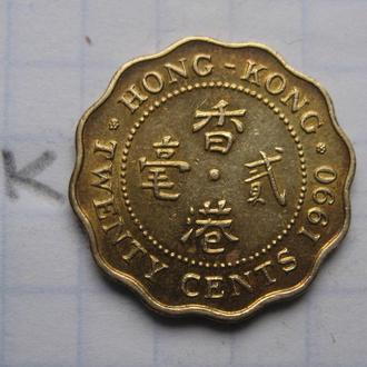 БРИТАНСКИЙ ГОНГ КОНГ, 20 центов 1990 г. (ЕЛИЗАВЕТА 2-я).